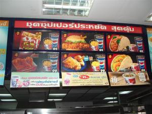 thailand_and_tokyo_079__medium__472
