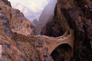 yemen bridge